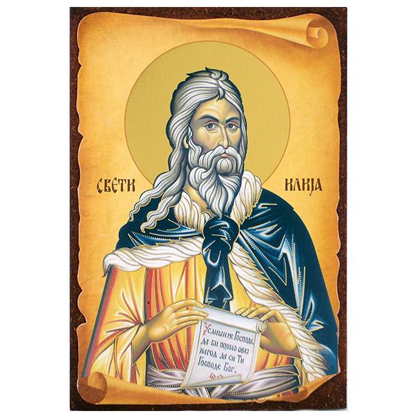 Sveti Ilija (16x11) cm