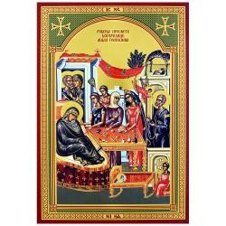 Rođenje presvete Bogorodice - Mala gospojina (32x22) cmIkona je izradjena tehnikom kaširanja sa zlatotiskom na medijapan ploči.