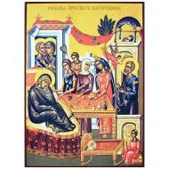 Rođenje presvete Bogorodice - Mala gospojina (34x24) cm