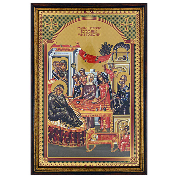 Rođenje presvete Bogorodice   (33x23) cm