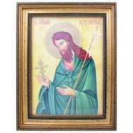 Sv. Jovan Krstitelj (38x30 cm)