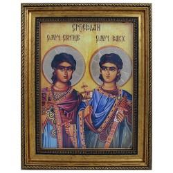 Sveti mučenik Sergije i Sveti mučenik Vakha - Srđevdan (38 x30) cm