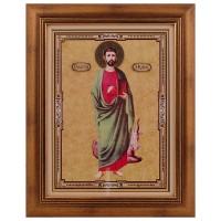 Sv. Luka (40x31.5 cm)