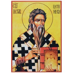 Sveti Petar Cetinjski (31x22) cm