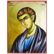 Sveti Apostol Filip (32x24) cm