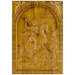 Sveti Mučenik Georgije  (40x28.5) cm