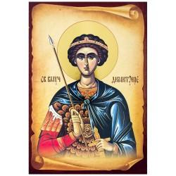 Sveti Velikomučenik Dimitrije  (32x22) cm