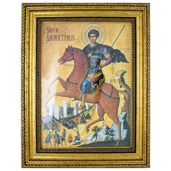 Sv. Dimitrije (40х 32) cm