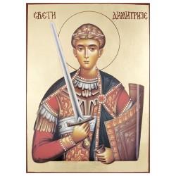 Sv. Dimitrije  (34x25) cm