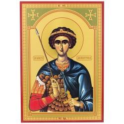 Sveti Dimitrije  (32x21) cm