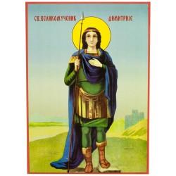 Sveti Velikomučenik Dimitrije  (32x21) cm