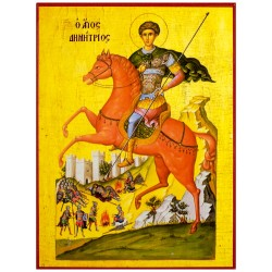 Sveti Dimitrije  (28x21) cm