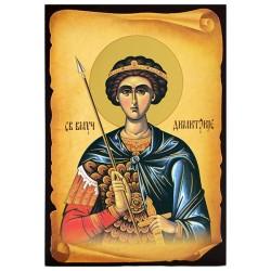 Sveti Dimitrije (16x11) cm
