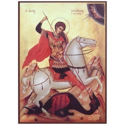 Sveti Georgije  (33x24) cm