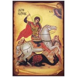 Sveti Georgije  (32x22) cm