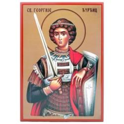 Sv. Georgije - Đurđic (33x23 cm)