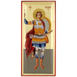Sveti Georgije Đurđic (40x18) cm