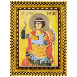 Sveti Đorđe - Đurđic (38x29)cm