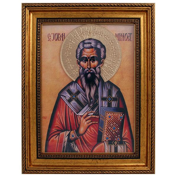 Sv. Jovan Milostivi (38х30) cm
