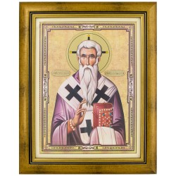 Sveti Jovan Milostivi (39х31) cm