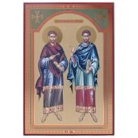 Sv. Kozma i Damjan (30x20) cm