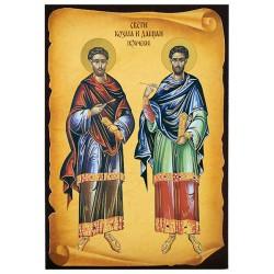 Sveti Kozma i Damjan - Vračevi (16x11) cm