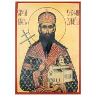 Sveti Stafan Dečanski - Mratindan (33x24) cm