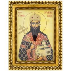 Sveti Stafan Dečanski - Mratindan (38x29) cm