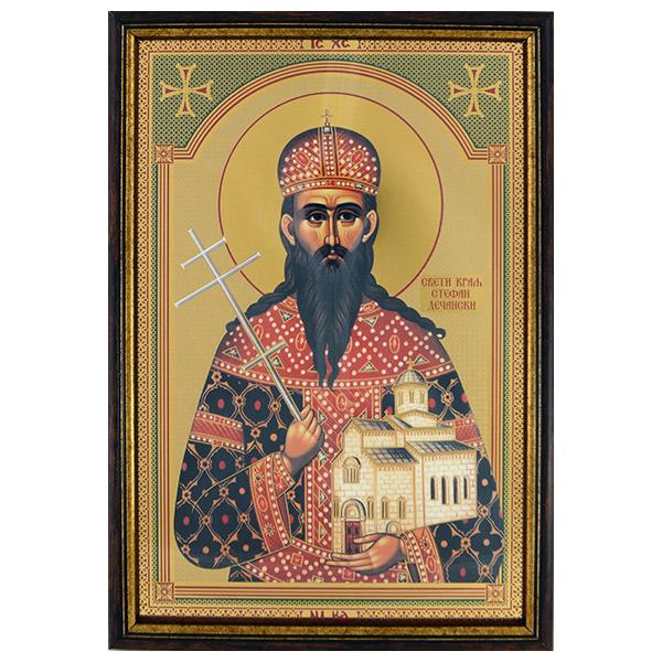 Sveti Stafan Dečanski - Mratindan (33x23) cm