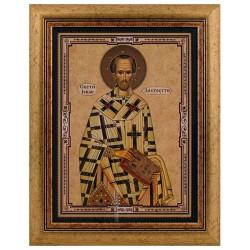Sveti Jovan Zlatousti (40x32) cm