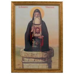 Sv. Alimpije Stolpnik (46x34) cm