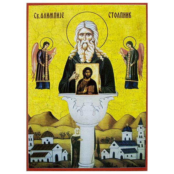 Sv. Alimpije Stolpnik (33x23 cm)