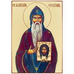 Sv. Alimpije Stolpnik (34x24,5 cm)
