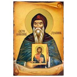 Sveti Alimpije Stolmpnik (16x11) cm