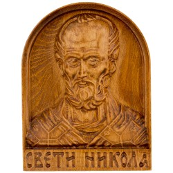 Sveti Nikola  (22x18,5) cm