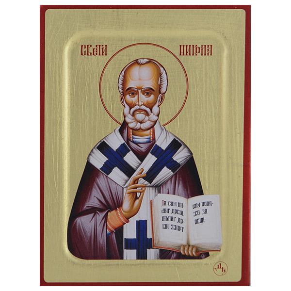Sveti Nikola  (16x11.5) cm