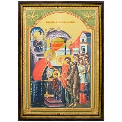 Vavedenje presvete Bogorodice   (33x23) cm