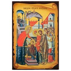 Vavedenje presvete Bogorodice (16x11) cm