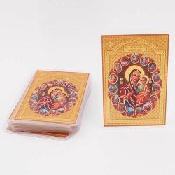 Presveta Bogorodica - plastificirana ikona , 50 komada