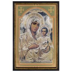Presveta Bogorodica Jerusalimska (33x23) cm