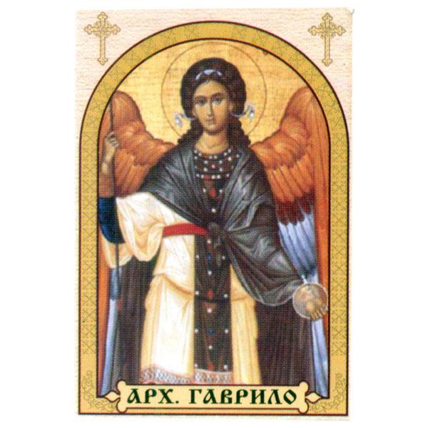 Arhanđel Gavrilo, ikone za sveće 100 kom.