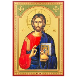 Gospod Isus Hrist  (33.5x23)cm