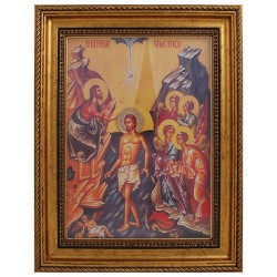 Krštenje Hristovo (38x30 cm)