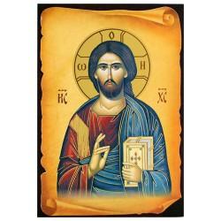 Gospod Isus Hristos (16x11) cm