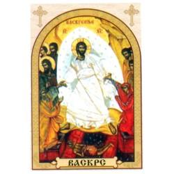 Vaskrs, ikone za sveće
