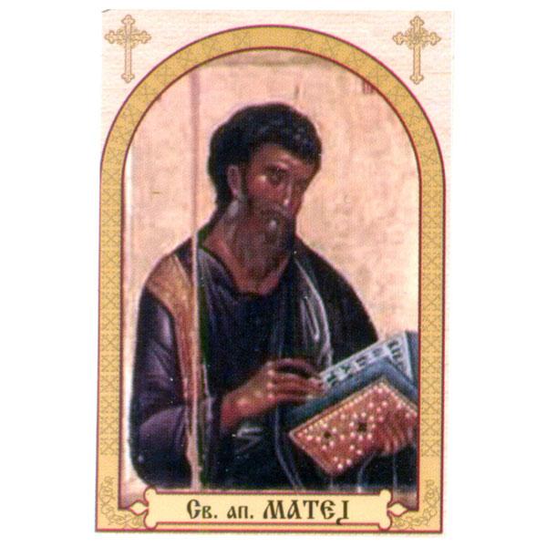 Sv. ap. Matej, ikone za sveće