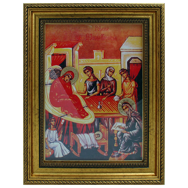 Rođenje Svetog Jovana Krstitelja (38x30) cm