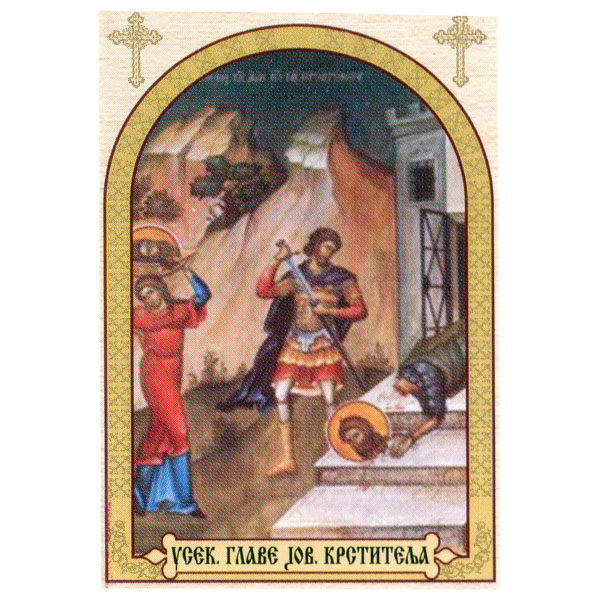 Usekovanje glave S. Jovana Krstitelja, ikone za sveće