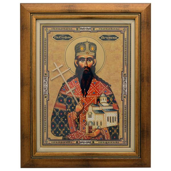 Sveti Stafan Dečanski - Mratindan (40x32) cm