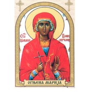 Ognjena Marija, ikone za sveće